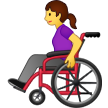 Woman in Manual Wheelchair on Samsung One UI 3.1.1