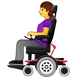 Woman in Motorized Wheelchair on Samsung One UI 3.1.1