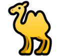 Two-Hump Camel on SoftBank 2014