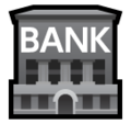 Bank on SoftBank 2014