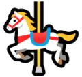 Carousel Horse on SoftBank 2014