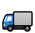Delivery Truck on SoftBank 2014