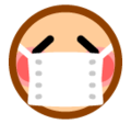 Face with Medical Mask on SoftBank 2014