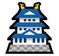 Japanese Castle on SoftBank 2014