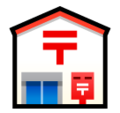 Japanese Post Office on SoftBank 2014