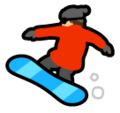 Snowboarder on SoftBank 2014