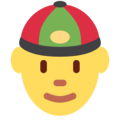 Man With Chinese Cap on Twitter Twemoji 11.2