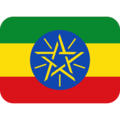 Flag: Ethiopia on Twitter Twemoji 11.3