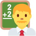 Man Teacher on Twitter Twemoji 11.3