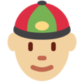 Man With Chinese Cap: Medium-Light Skin Tone on Twitter Twemoji 11.3