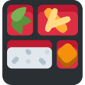 Bento Box on Twitter Twemoji 12.0