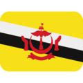 Flag: Brunei on Twitter Twemoji 12.0