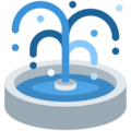 Fountain on Twitter Twemoji 12.0