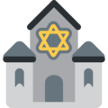 Synagogue on Twitter Twemoji 12.0