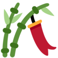 Tanabata Tree on Twitter Twemoji 12.0