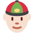 Man With Chinese Cap: Light Skin Tone on Twitter Twemoji 12.1