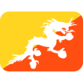 Flag: Bhutan on Twitter Twemoji 12.1.3