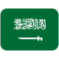 Flag: Saudi Arabia on Twitter Twemoji 13.0