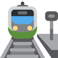 Station on Twitter Twemoji 13.0.1