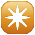 Eight-Pointed Star on WhatsApp 2.19.244