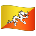 Flag: Bhutan on WhatsApp 2.19.244