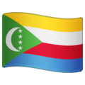 Flag: Comoros on WhatsApp 2.19.244