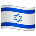 Flag: Israel on WhatsApp 2.19.244