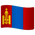 Flag: Mongolia on WhatsApp 2.19.244