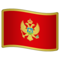 Flag: Montenegro on WhatsApp 2.19.244