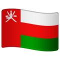 Flag: Oman on WhatsApp 2.19.244
