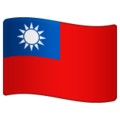 Flag: Taiwan on WhatsApp 2.19.244
