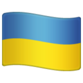 Flag: Ukraine on WhatsApp 2.19.244