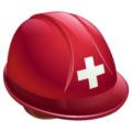 Rescue Worker's Helmet on WhatsApp 2.19.244