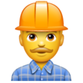 Man Construction Worker on WhatsApp 2.19.244
