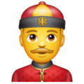 Man With Chinese Cap on WhatsApp 2.19.244