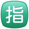 """Japanese """"Reserved"""" Button on WhatsApp 2.19.244"""