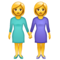 Women Holding Hands on WhatsApp 2.19.244