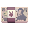 Yen Banknote on WhatsApp 2.19.352