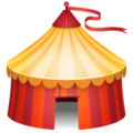 Circus Tent on WhatsApp 2.19.352