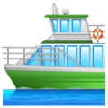 Ferry on WhatsApp 2.19.352