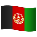 Flag: Afghanistan on WhatsApp 2.19.352