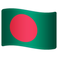 Flag: Bangladesh on WhatsApp 2.19.352