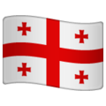 Flag: Georgia on WhatsApp 2.19.352