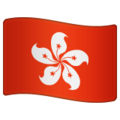 Flag: Hong Kong SAR China on WhatsApp 2.19.352