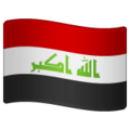 Flag: Iraq on WhatsApp 2.19.352