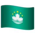 Flag: Macao Sar China on WhatsApp 2.19.352