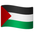 Flag: Palestinian Territories on WhatsApp 2.19.352