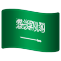 Flag: Saudi Arabia on WhatsApp 2.19.352