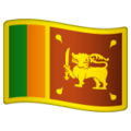 Flag: Sri Lanka on WhatsApp 2.19.352
