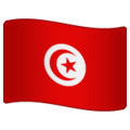 Flag: Tunisia on WhatsApp 2.19.352